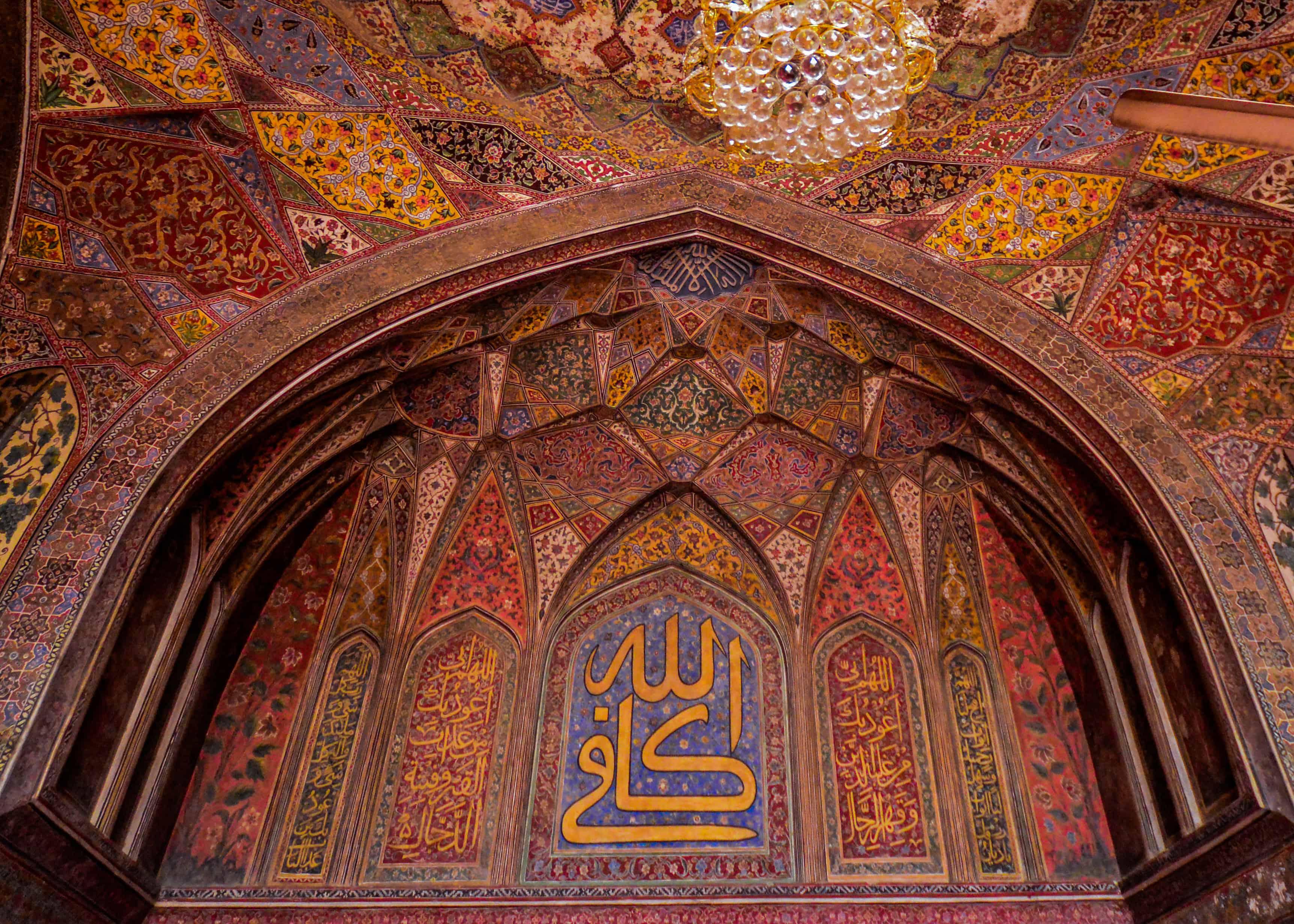 Lahore Wazir Khan roof